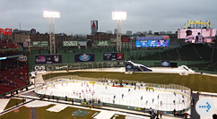 Special Events - Frozen Fenway ice rink